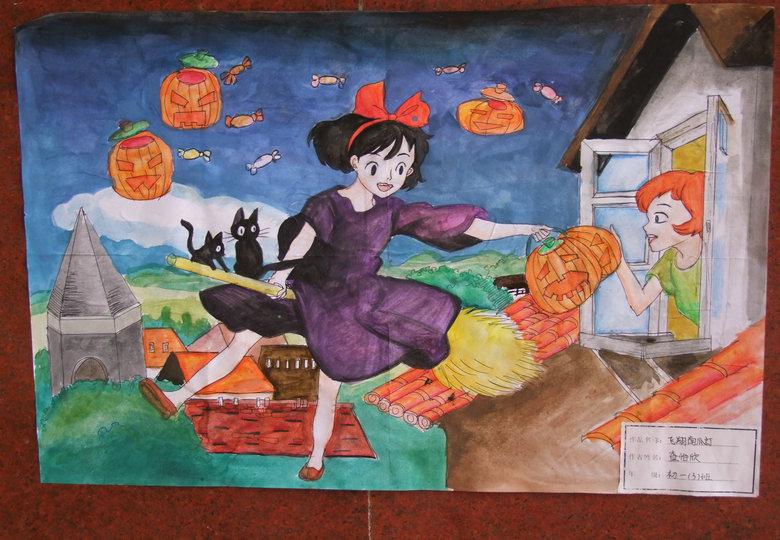 第九届万圣节绘画作品展评奖结果